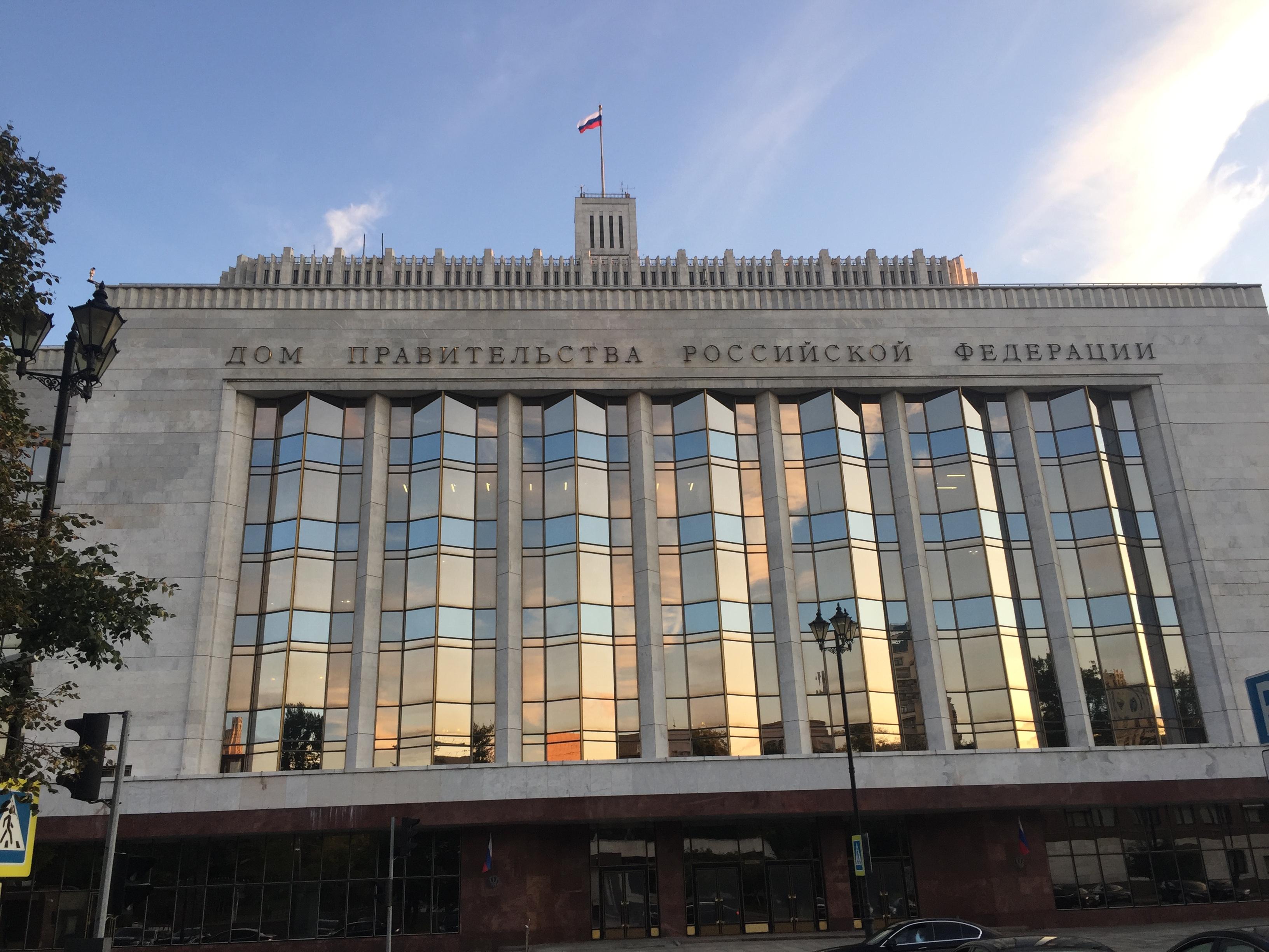 Елена Гнётова приняла участие в совещании в Правительстве РФ по реализации механизма «регуляторной гильотины»